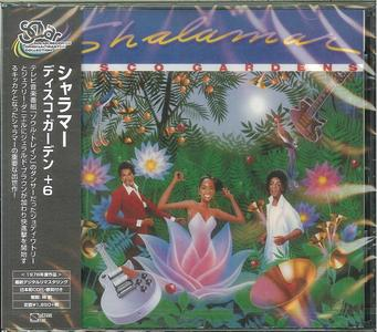 Shalamar - Disco Gardens (1978) [2019, Japan] {Remastered with 6 Bonus Tracks}