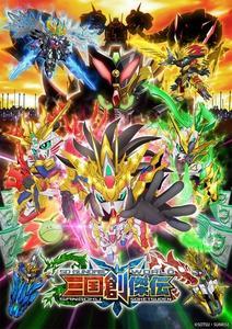 SD Gundam World: Sangoku Souketsuden (2019) (4)