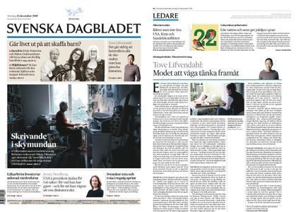Svenska Dagbladet – 22 december 2019