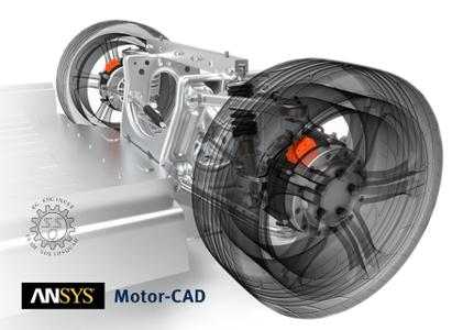 ANSYS Motor-CAD 12.1.17