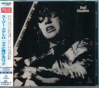 Suzi Quatro - Your Mamma Won't Like Me (1975) {2014, Japanese Reissue, Remastered}