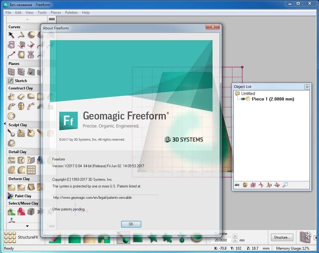 Buy Geomagic Freeform Plus 2016 With Bitcoin
