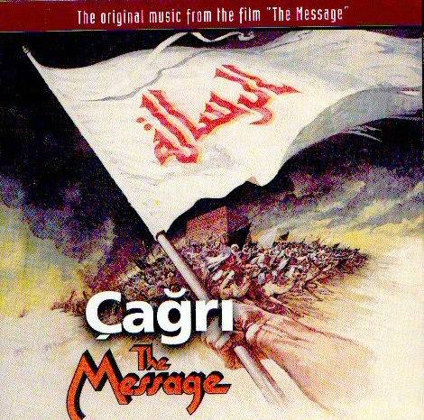 Maurice Jarre - The Message OST