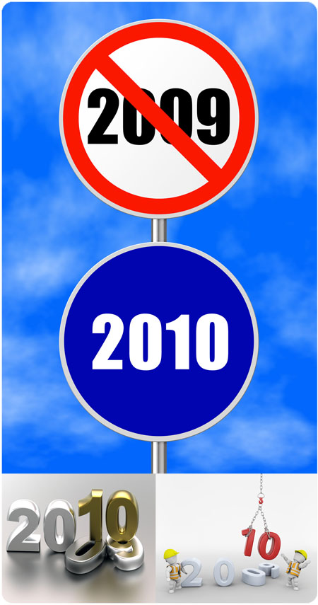 2010 2 year