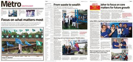 The Star Malaysia - Metro South & East – 16 April 2018
