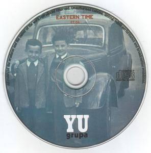 YU Grupa - Kako To Da Svaki Dan? (1974)