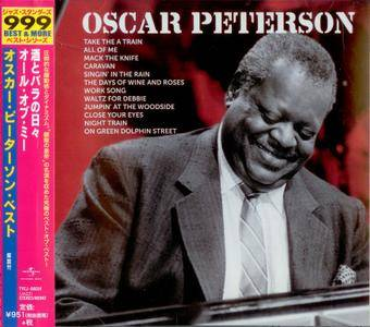 Oscar Peterson - Days Of Wine And Roses / All Of Me: Oscar Peterson Best (2013) {Japanese Limited Release}