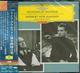 Sviatoslav Richter - Deutsche Grammophon Concerto Recordings (2019) [Japan 2019] 3x SACD ISO + Hi-Res FLAC