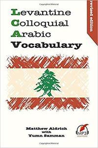 Levantine Colloquial Arabic Vocabulary [Repost]
