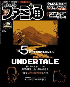 週刊ファミ通 Weekly Famitsu – 09 9月 2020