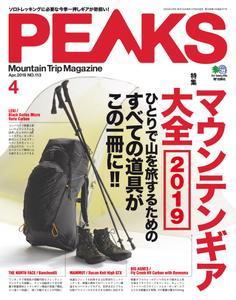 Peaks ピークス - 3月 2019
