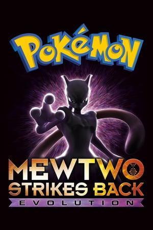 Pokémon: Mewtwo Strikes Back Evolution (2019)