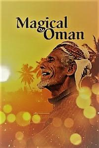 ZDF - Magical Oman: Series 1 (2017)