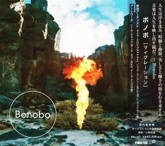Bonobo - Migration (Japanese Edition) (2017)