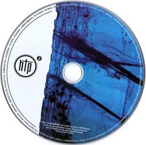 Hughes Turner Project - HTP 2 (2003)