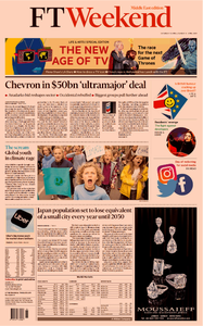 Financial Times Middle East  – 13 April 2019