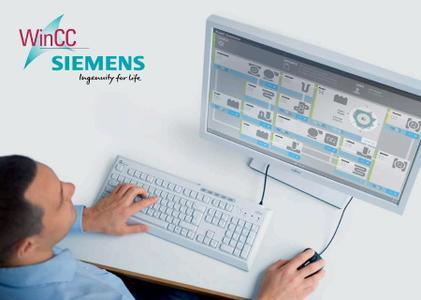 Siemens Simatic WinCC 7.5 Update 4