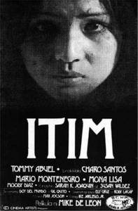 The Rites of May (1976) Itim