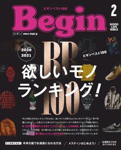 Begin ビギン - 12月 2020