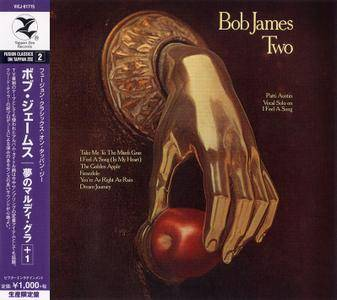 Bob James - Two (1975) Japanese Remastered Reissue 2015