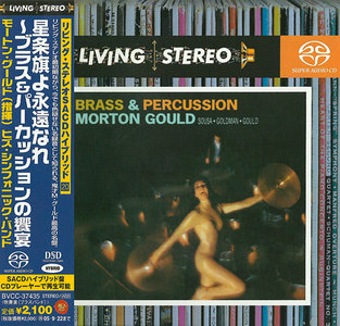 Morton Gould and his Symphonic Band - Brass and Percussion (1957/59) [Japanese Reissue 2005] PS3 ISO + Hi-Res FLAC