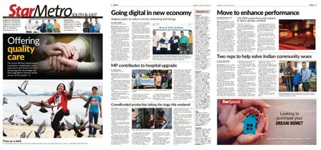 The Star Malaysia - Metro South & East – 03 December 2019