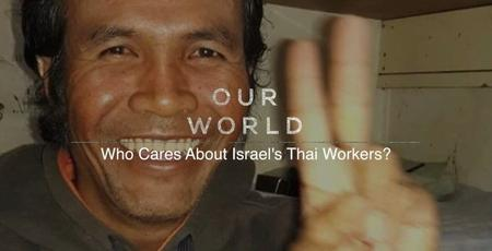 BBC Our World - Who Cares about Israel's Thai Workers (2018)