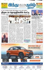The Hindu Tamil - மார்ச் 06, 2019