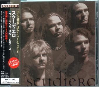 Scudiero - Walking Through Mirrors (1999) {Japan 1st Press}