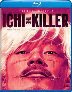 Ichi the Killer / Koroshiya 1 (2001) [Remastered]