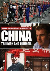 Channel 4 - China: Triumph And Turmoil (2012)
