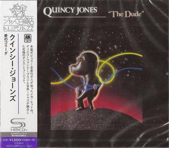 Quincy Jones - The Dude (1981) [Japan SHM-CD 2016]