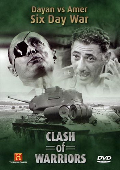 History Channel - Clash of Warriors 14of16 Dayan vs Amer Six