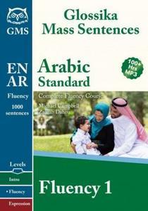 Arabic Fluency 1-3: Glossika Mass Sentences