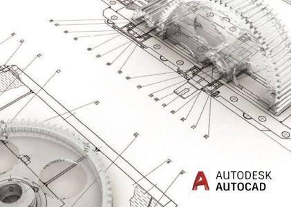 Autodesk AutoCAD 2018.1.2