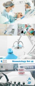 Photos - Stomatology Set 45