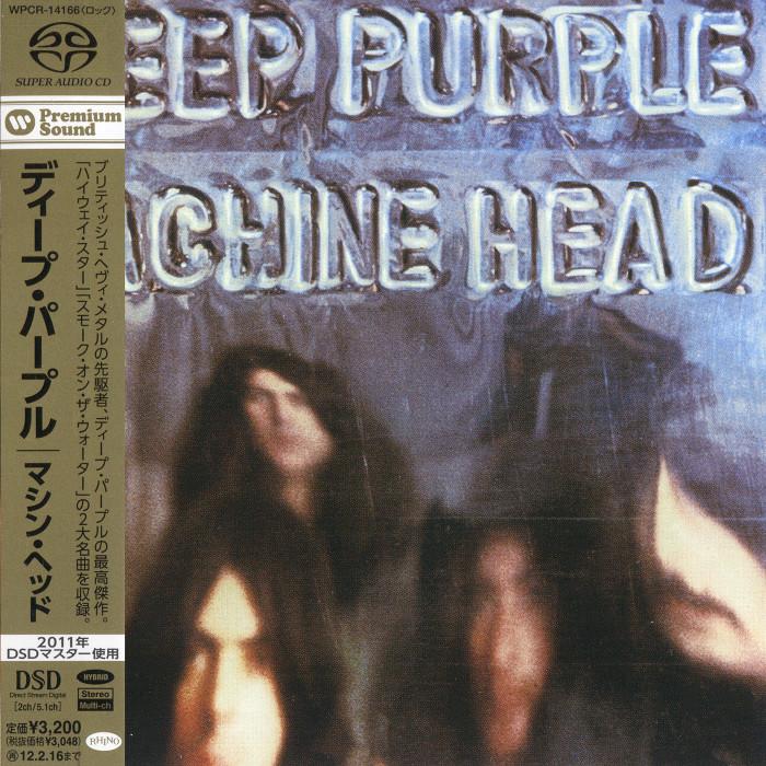 Deep Purple - Machine Head (1972) [Japanese SACD 2011] MCH