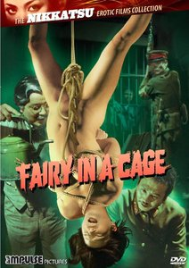 Fairy In A Cage (1977) [ReUP 2018]