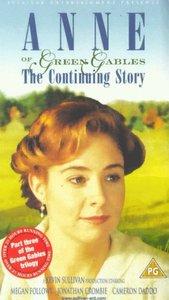 """Энн из поместья """"Зеленые Крыши"""": Продолжение истории / Anne of Green Gables: The Continuing Story (2000, 2xDVD + DVDRip)"""