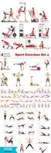 Vectors - Sport Exercises Set 4