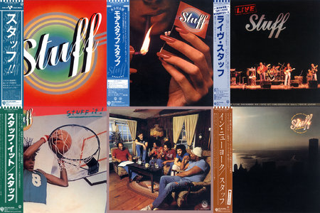 Stuff - Albums Collection 1976-1980 (5CD) [Japanese SHM-CD 2012] Re-Up