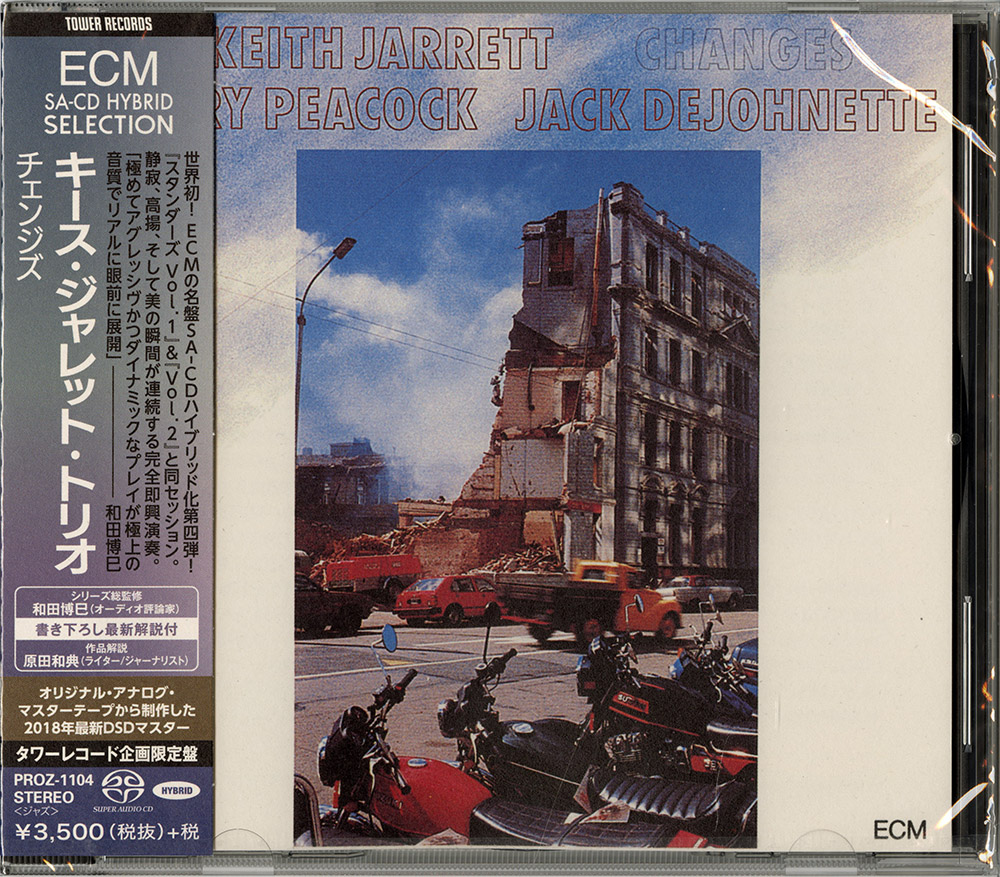 Keith Jarrett Trio - Changes (1984) [Japan 2018] SACD ISO + Hi-Res