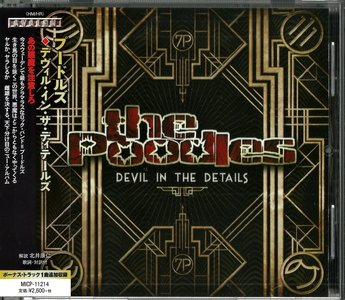The Poodles - Devil In The Details (2015) {Japanese Edition} * RE-UP *