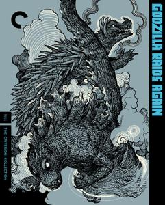 Gojira no gyakushû / Godzilla Raids Again (1955) [The Criterion Collection]