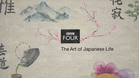 BBC - The Art of Japanese Life (2017)