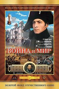 War and Peace, Part I: Andrei Bolkonsky (1965) [REMASTERED]