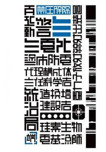 Kodansha-Blame 2 2021 Hybrid Comic eBook