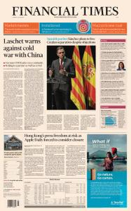 Financial Times Asia - June 22, 2021