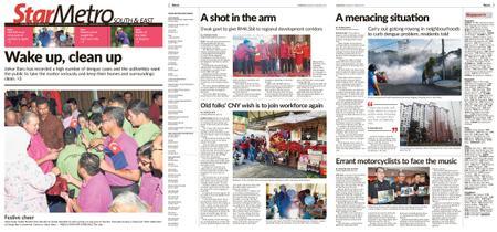 The Star Malaysia - Metro South & East – 19 February 2019