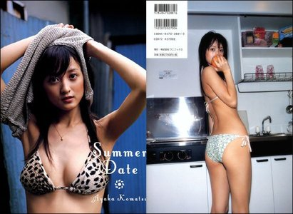 Summer Date - Ayaka Komatsu (24.08.2005)